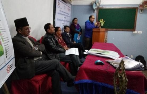घरधुरी तथ्यांक तथा भौगोलिक सूचना प्रणाली सार्वजनिक कार्यक्रम